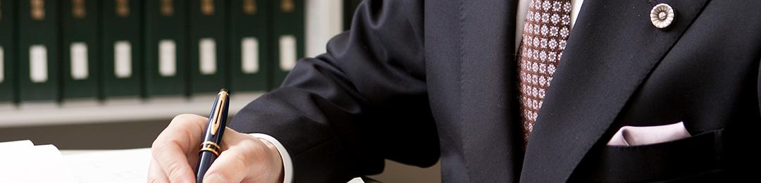 司法修習生・弁護士採用 イメージ